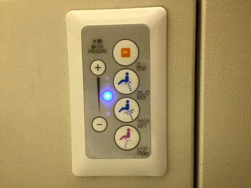 japan airlines seat lavatory first class