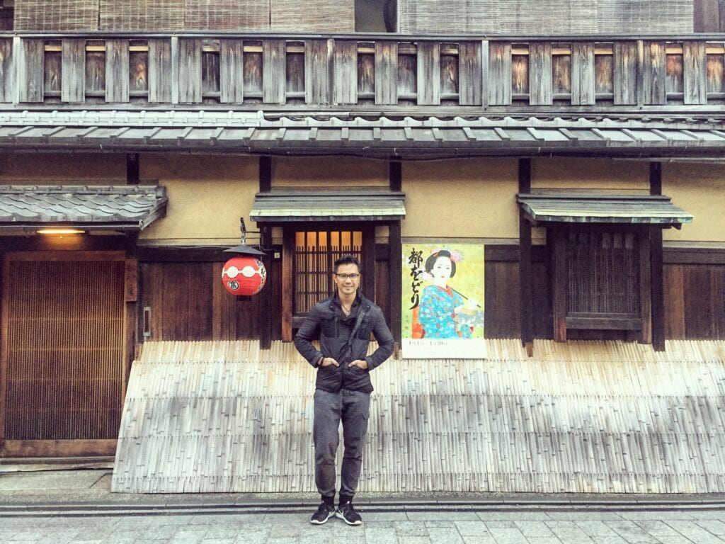 gion district kyoto japan