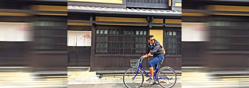 Japan: First Time in Kyoto